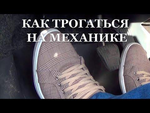 Уроки вождения, механика - Вождение во Владивостоке
