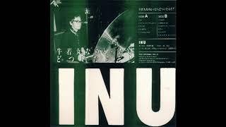 """1981.05.31 横浜国立大 未発表曲というか、""""INU(町田町蔵)""""の曲をコピ..."""