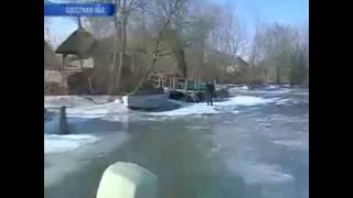 Вилково 2012.02.09. угроза наводнения , оригинал фильма на канале Интер