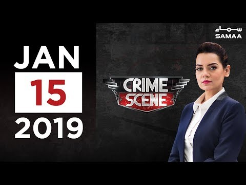 Jail Mein Qatl | Crime Scene | Samaa TV | 15 January 2019