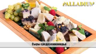 Palladium Блюда Lounge Cafe