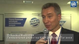 """""""Главное - благосостояние российских граждан"""", - В.Моженков"""