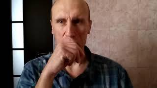 Виталий Дёмочка Ответы на вопросы 30