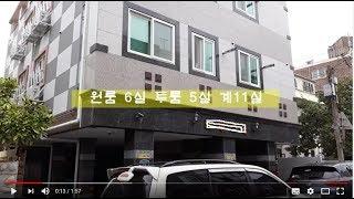 광주북구 전대 후문 쪽  용봉동 신축 원룸 매매 (광주…