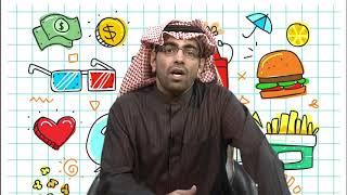 هذا المقطع اغضب الوليد بن طلال
