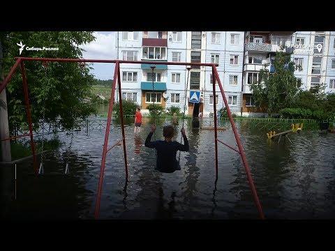 Город в Иркутской области почти полностью ушел под воду | Сибирь.Реалии