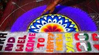 Rangoli Grand Welcome to New Year Ultimate Design i Easy Steps