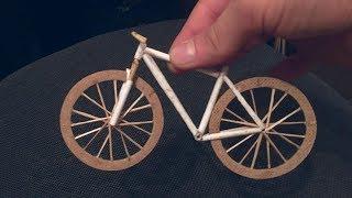 як зробити міні велосипед