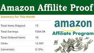 Партнерская Программа Amazon Зарабатывает Доказательства | Программы Автоматический Заработка Быстрый