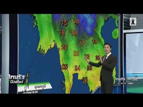 ช็อตน็อก มวยไทยลีก - วันที่ 23 Dec 2016 Part 12/16