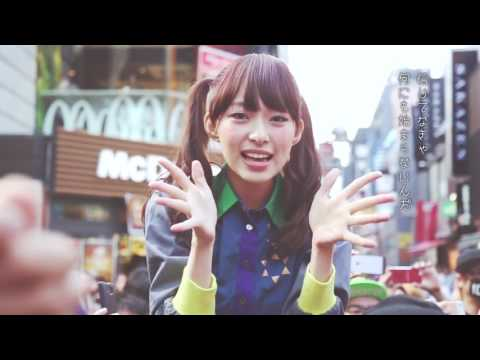 CHANGE the WORLD / BiS-新生アイドル研究会-[OFFiCiAL ViDEO]