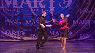 Спортивные бальные танцы, школа танцев МАРТЭ
