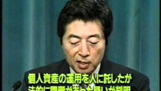 政権放り投げ 細川首相辞任