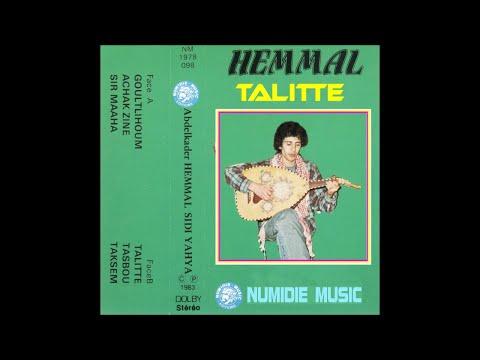 """Abdelkader Hemmal """"Talitte"""" (1983)"""