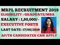 Apply online for MANGALORE REFINERY PETROCHEMICAL LIMITED RECRUITMENT 2019 || latest job updates