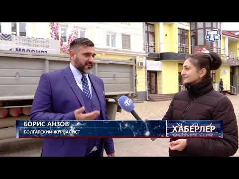 Болгарский журналист осуществил
