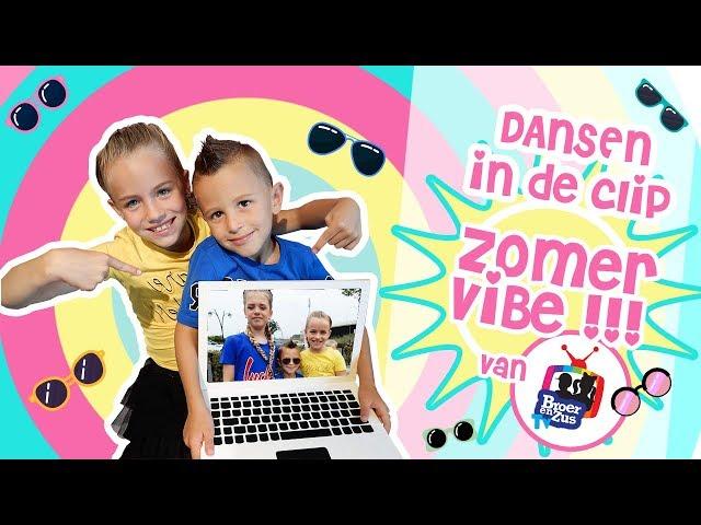 Dansen in de clip 'Zomer Vibe' van Broer en Zus TV | Djenna's vlog #68