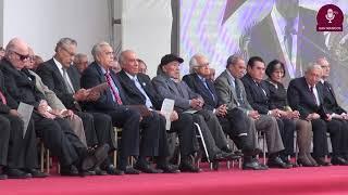 Tema: RECONOCIMIENTO A LOS DOCENTES MAYORES DE 80 AÑOS