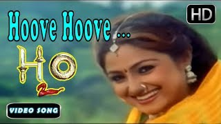 Hoove Hoove Kannada Song - H2O | Priyanka Upendra's Hit Song
