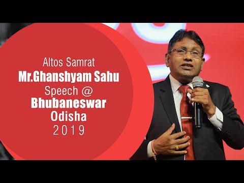 Altos Samrat Mr.Ghanshyam Sahu Speech At Bhubaneswar Odisha,2019