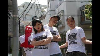 映画『獣道』7月15日公開! 曲をITUNESで買えます:https://itunes.a...