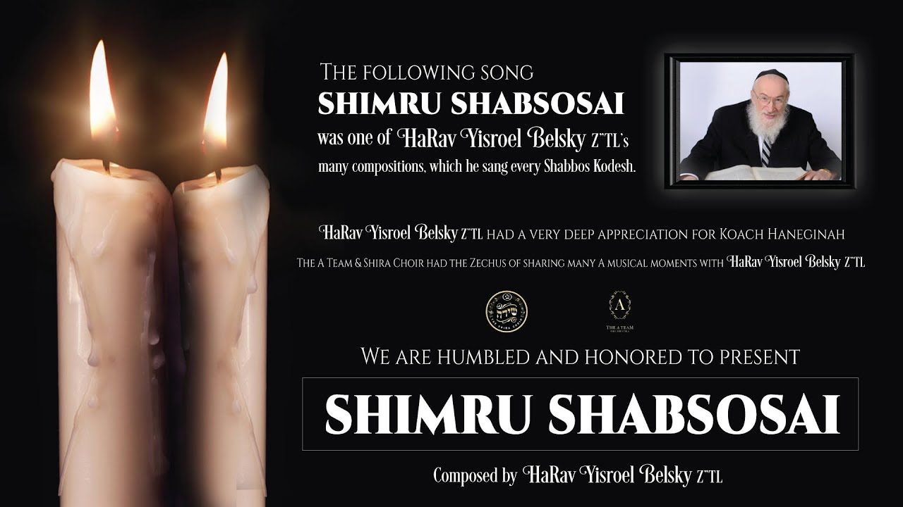 "Shimru Shabsosai Composed by Rav Yisroel Belsky Z""TL - A Team, Levy Falkowitz, Shira, Avrum C. Green"