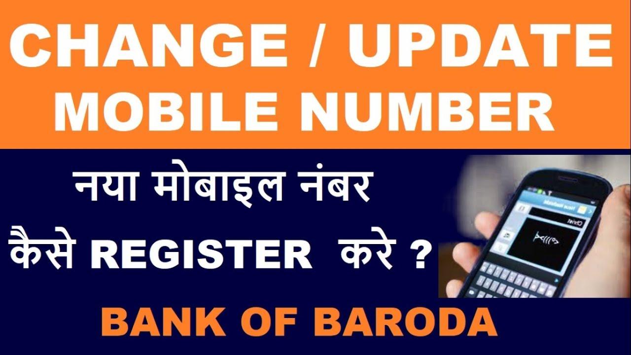 bank of baroda change registered mobile no