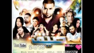 Chaba HouDa Cristal Duo Cheb LoTFiii   2016 ♥ Rai De Lux♥ YouTube