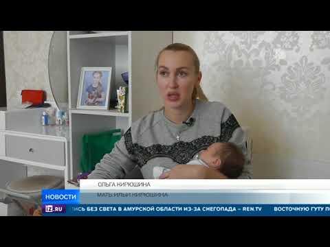 РЕН ТВ собирает деньги для спасения двухмесячного Ильи с фибромой сердца
