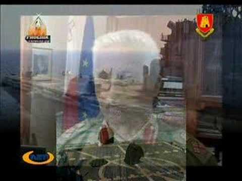 """EXERCISE """"PHOENIX EXPRESS"""" 2008, NET TV News Bulletin clip"""