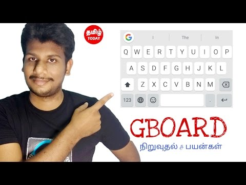 Gboard Keyboard From GOOGLE | Tamil Today  Super Super Apps Series