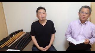 笠原雅仁インタビュー2|コルネットについて(演奏あり)|コントラポント
