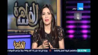 إنجي أنور عن أراء الدكتور الراحل أحمد زويل : رسالة لمن يهمه الامر وموجهة لكل مسؤل مصري