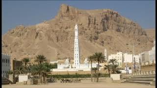 Qosidah Yaman . Terlangkah