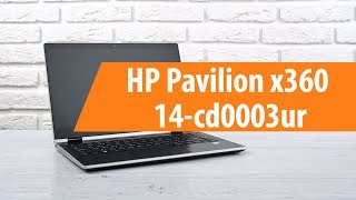 распаковка ноутбука HP Pavilion x360 14-cd0003ur / Unboxing HP Pavilion x360 14-cd0003ur
