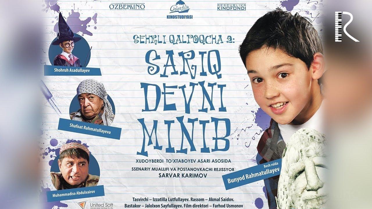 Sariq devni minib (o'zbek film) | Сарик девни миниб (узбекфильм) 2014 #UydaQoling