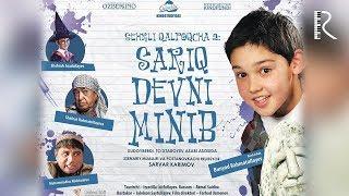 Sariq devni minib (o'zbek film) | Сарик девни миниб (узбекфильм)