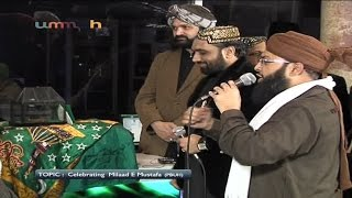 Mehfil-e-Milad with Ummah Channel January 2015 - 12 Rabi-ul-Awal 1436