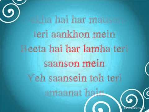 Humain itna piyar. Lyrics