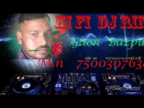 DJ Rinku DJ Rinku DJ Rinku DJ Rinku