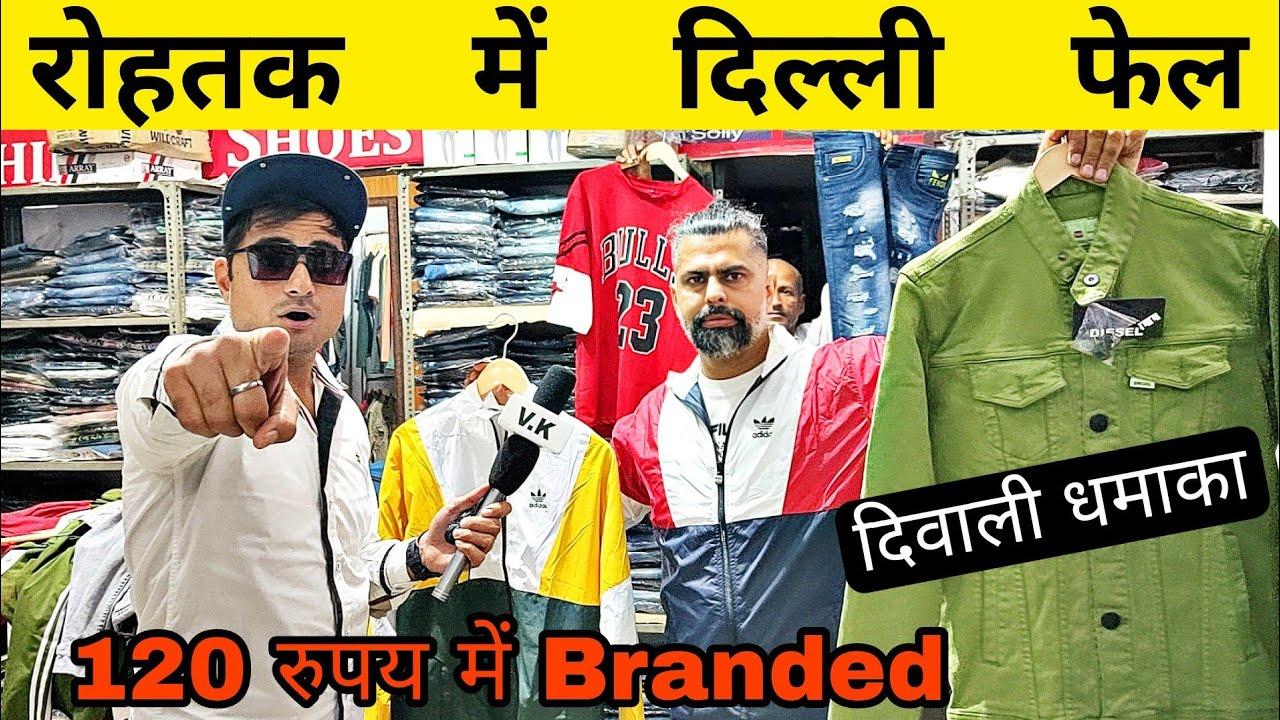 Rohtak में 80% off ( Diwali धमाका ) - VK pranks