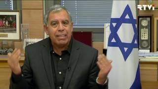 «Израиль за неделю» // Международные новости RTVi — 14 января 2017 года