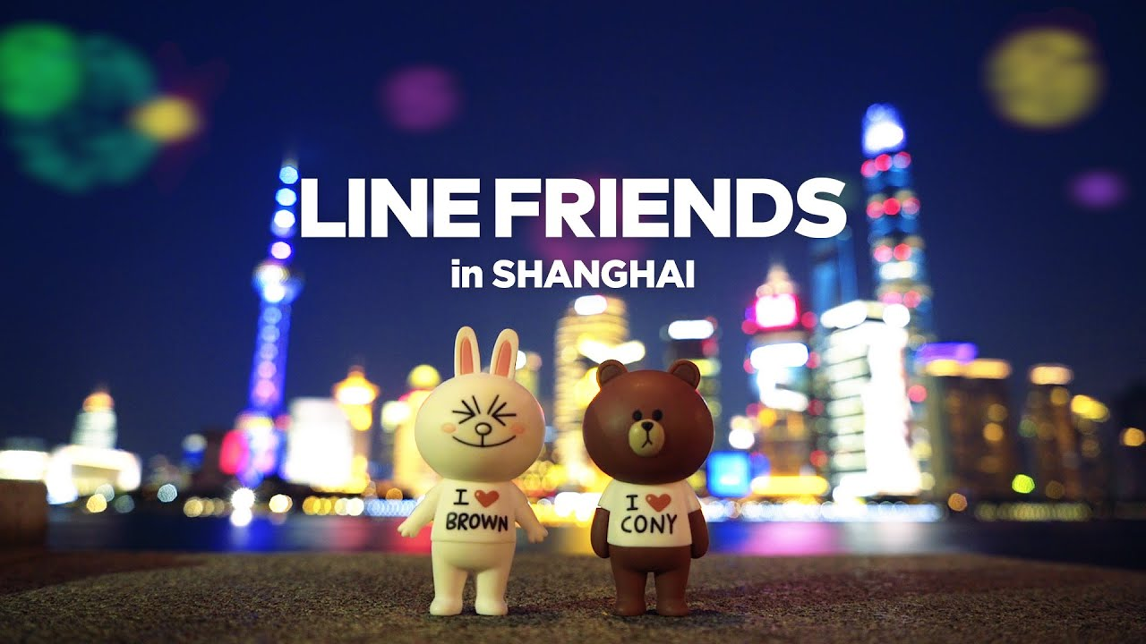 LINE FRIENDS In Shanghai China YouTube