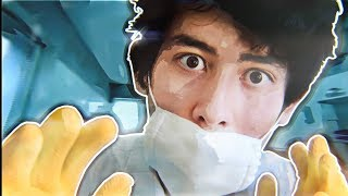 [ASMR] Dr Jojo Check-Up Consultation Roleplay