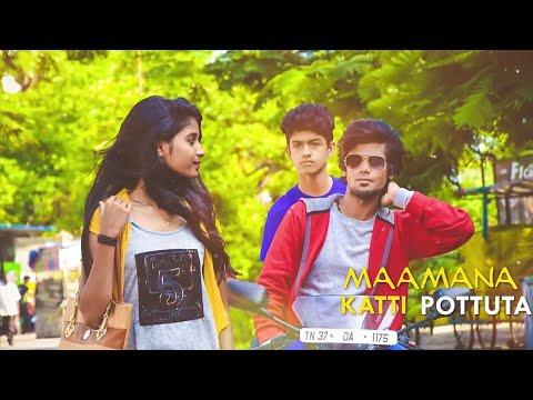 Tamil album song | love Album 😍 songs | Sri Music