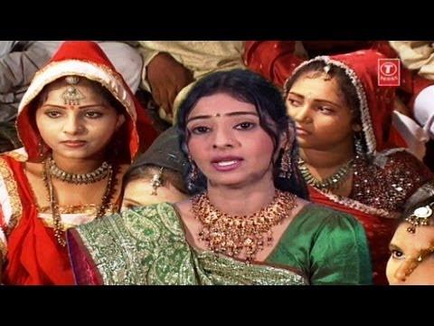 Aaj Mare Mandade (Sanji) - Gujarati Wedding Songs - Vivah Geet 'Sajani' Album