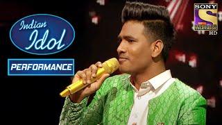 Sunny ने दिया 'Tu Kitni Achhi Hai' पे दर्द भरा Performance | Indian Idol Season 11