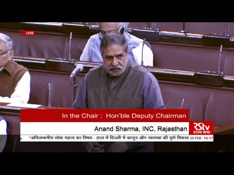 Sh. Anand Sharma's comments on the law and order situation in Delhi | Feb 25, 2016