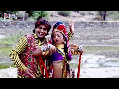 Tejaji DJ Song 2015 | Melo Tejaji Ko Lagyo FULL VIDEO | Raju Rawal | Latest Rajasthani Dance Song
