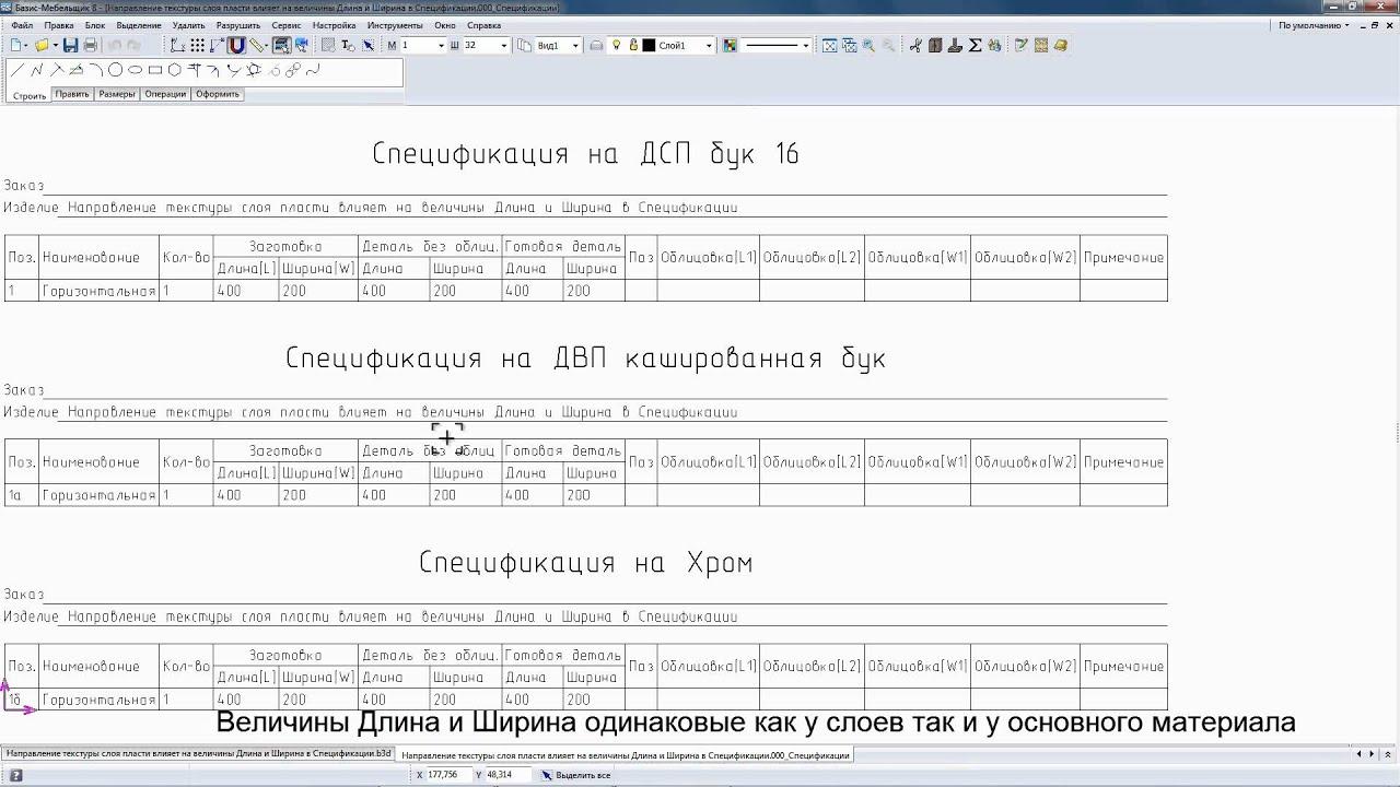 Библиотеки текстур для базис